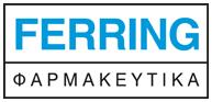 Ferring Pharmaceuticals || Στην Ferring προηγούνται οι άνθρωποι.